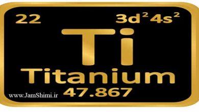 خواص، ویژگی و کاربردهای فلز تیتانیوم