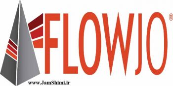 دانلود FlowJo 10.5.3 Win/Linux/macOS نرم افزار فلوجو آنالیز فلوسیتومتری