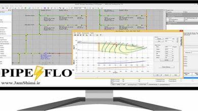 Photo of دانلود PIPE-FLO Pro 2018 16.1.449 نرم افزار  مهندسی مدل سازی و آنالیز جریان سیال