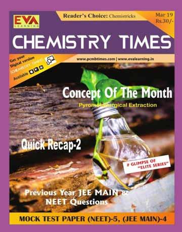 دانلود مجله شیمی تایمز Chemistry Times - March 2019