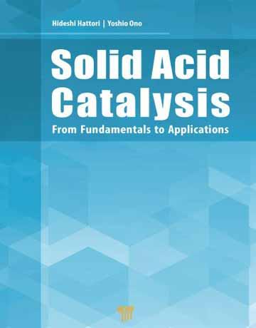 کتاب کاتالیزور اسیدی جامد: از اصول تا کاربردها