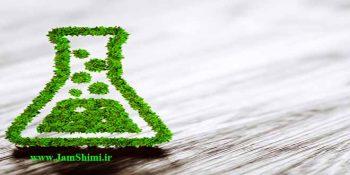 پیشنهاد نامگذاری روز دوم اردیبهشت به نام روز شیمی سبز