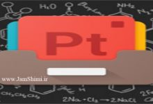 Photo of دانلود Periodic Table 2019 Chemistry in your pocket v6.8.0 Pro جدول تناوبی اندروید