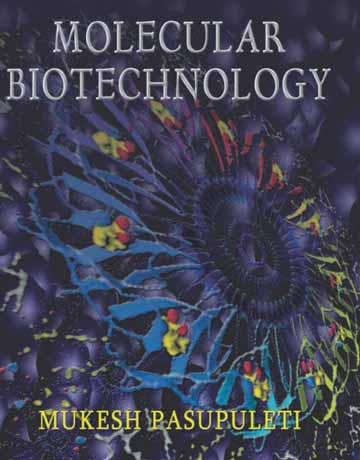 بیوتکنولوژی مولکولی جلد اول Mukesh Pasupuleti
