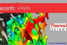 Photo of دانلود ThermoSientific AVIZO 2019.1 نرم افزار مدل سازی سه بعدی داده های شیمی و مواد