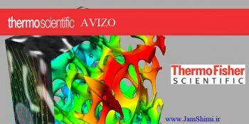 دانلود ThermoSientific AVIZO 2019.1 نرم افزار مدل سازی سه بعدی داده های شیمی و مواد
