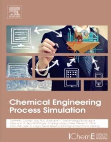 کتاب شبیه سازی فرآیند مهندسی شیمی