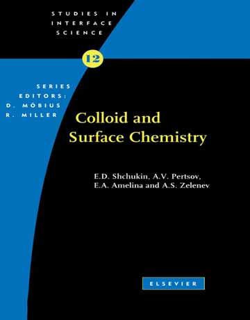 کتاب شیمی سطح و کلوئید جلد 12