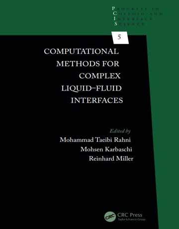کتاب روش های محاسباتی برای اینترفیس های مایع-مایع کمپلکس