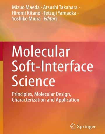 علم Soft-Interface رابط نرم مولکولی: اصول، طراحی مولکولی، تعیین مشخصات و کاربرد
