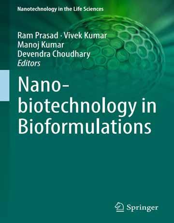 کتاب نانوبیوتکنولوژی در فرمولاسیون زیستی