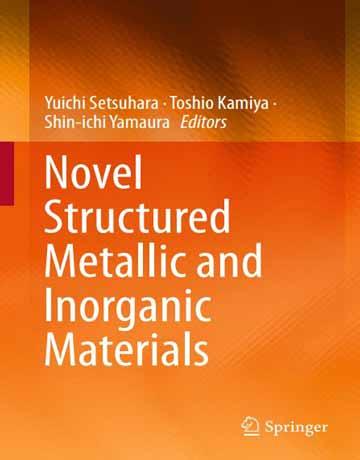 دانلود کتاب مواد معدنی و فلزی ساختار جدید