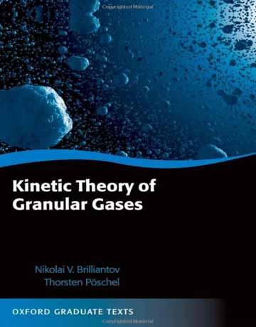کتاب تئوری سینتیک گازهای گرانولار Granular Gases