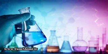متن جالب شیمی و مقایسه با زندگی انسان ها