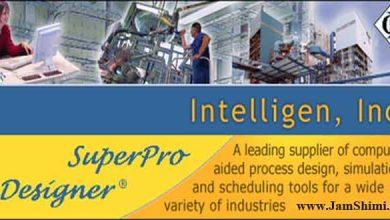 Photo of دانلود SuperPro Designer 10.7 نرم افزار طراحی و شبیه سازی فرایند شیمیایی