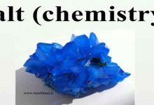 Photo of انواع تعریف نمک در شیمی