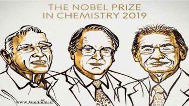 Photo of برندگان جایزه نوبل شیمی 2019