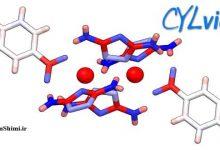 Photo of دانلود CYLview 1.0 نرم افزار شبیه سازی و آنالیز ساختار در شیمی محاسباتی