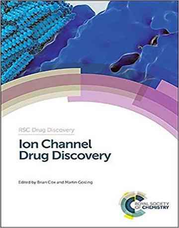 کتاب دراگ دیسکاوری و کشف دارو کانال یونی