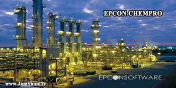 دانلود EPCON CHEMPRO 9.2 نرم افزار محاسبات فلش مهندسی شیمی پلیمر