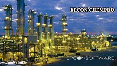 Photo of دانلود EPCON CHEMPRO 9.2 نرم افزار محاسبات فلش مهندسی شیمی پلیمر