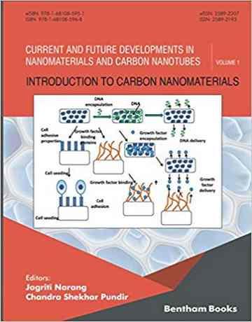 کتاب مقدمه ای بر نانومواد کربنی جلد 1