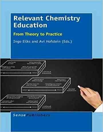 کتاب آموزش شیمی مرتبط: از تئوری تا تمرین
