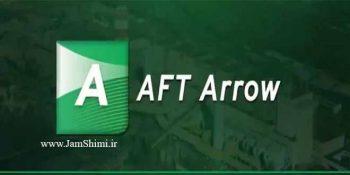 دانلود AFT Arrow 8.0.1102.0 نرم افزار شبیه سازی دینامیک سیالات