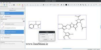 دانلود Molsketch 0.7.2 نرم افزار رسم ساختار های شیمیایی