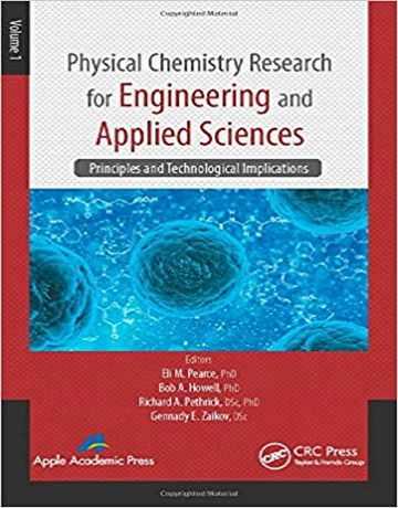 تحقیقات شیمی فیزیک برای مهندسی و علوم کاربردی جلد 1