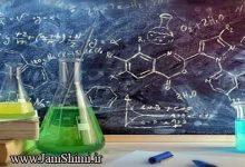 Photo of متن جالب شیمی: توصیف شیمیست ها