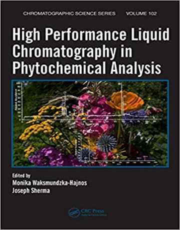 کروماتوگرافی مایع با کارایی بالا HPLC در آنالیز فیتوشیمیایی