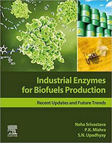آنزیم های صنعتی برای تولید سوخت زیستی