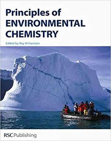 کتاب مبانی شیمی محیط زیست هریسون