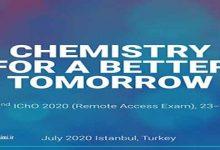 Photo of نتایج پنجاه و دومین المپیاد جهانی شیمی 2020 ترکیه
