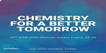 نتایج پنجاه و دومین المپیاد جهانی شیمی 2020 ترکیه