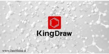 دانلود KingDraw Chemical Structure 2.3.2 رسم ساختار شیمی در اندروید