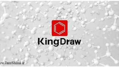 Photo of دانلود KingDraw Chemical Structure 2.3.2 رسم ساختار شیمی در اندروید