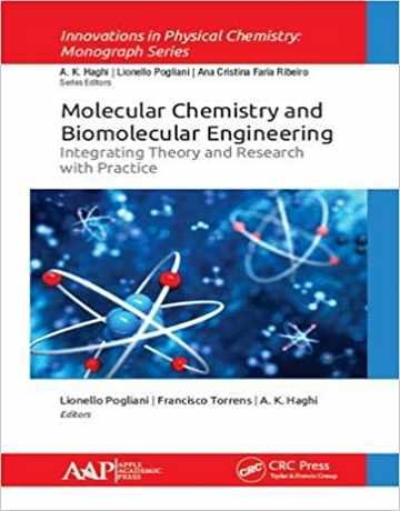 کتاب شیمی مولکولی و مهندسی بیومولکولی