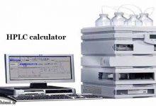 Photo of دانلود HPLC calculator 1.1.0 نرم افزار اندروید محاسبات کروماتوگرافی