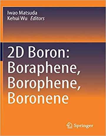 کتاب بورون های دو بعدی: بورافن، بوروفن و بورونن