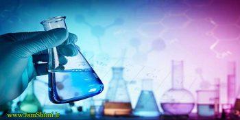 چه چیزهایی از شیمی یاد گرفتم