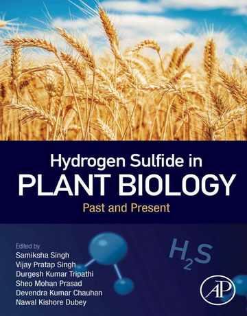 هیدروژن سولفید در زیست شناسی: گذشته و حال