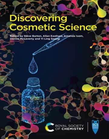 کتاب کشف علم آرایشی و بهداشتی