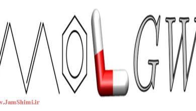 دانلود MOLGW 2.F نرم افزار شیمی محاسباتی MBPT و DFT