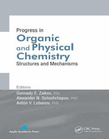 پیشرفت در شیمی آلی و شیمی فیزیک