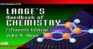 دانلود Lange's handbook هندبوک شیمی لانگ ویرایش15