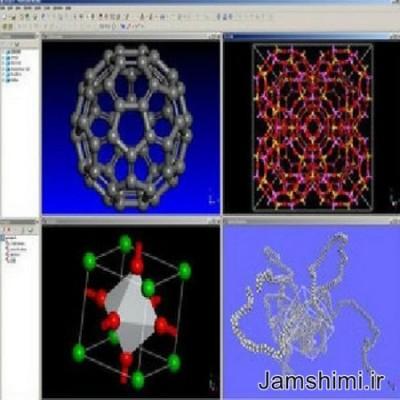 Accelrys Materials Studio شبیه سازی ترکیبات شیمی