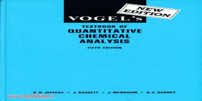 دانلود Textbook of Quantitative Chemical تجزیه و تحلیل شیمیایی کمی ویرایش 5