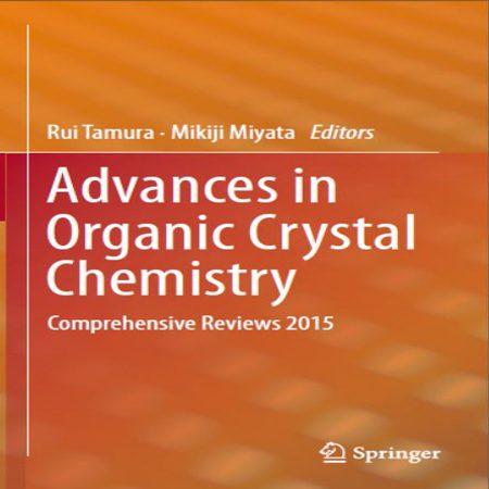 دانلود کتاب پیشرفت در شیمی کریستال آلی ویرایش 1 Rui Tamura